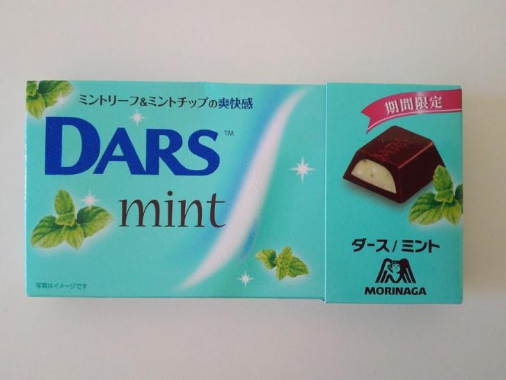 チョコミントダース