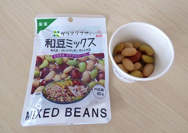 キューピー サラダクラブ 和豆ミックス