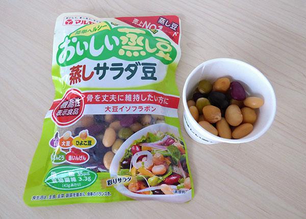 マルヤナギ おいしい蒸し豆