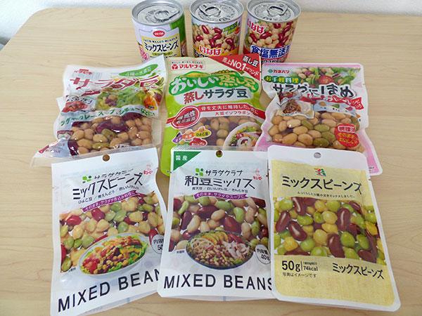ミックス豆の食べ比べ