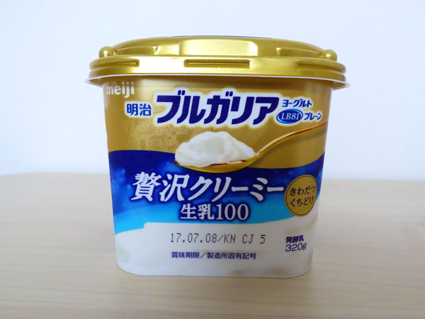 ブルガリアヨーグルトプレーンLB81プレーン贅沢クリーミー生乳100