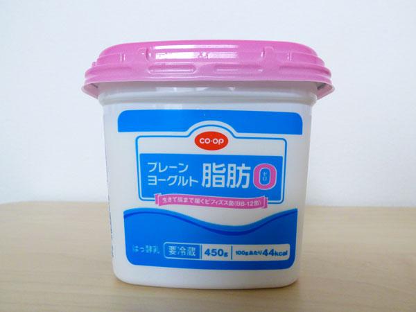 co-op プレーンヨーグルト脂肪0