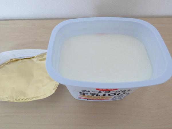 co-op プレーンヨーグルト生乳100%