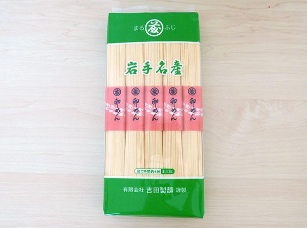 岩手名産 吉田製麺 卵めん