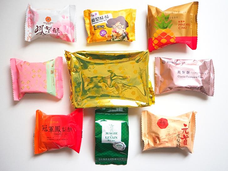台北駅周辺で買える鳳梨酥(冬瓜入りパイナップルケーキ)比較とおすすめランキング http://kurabeta.jp/taiwan-pineapplecake/