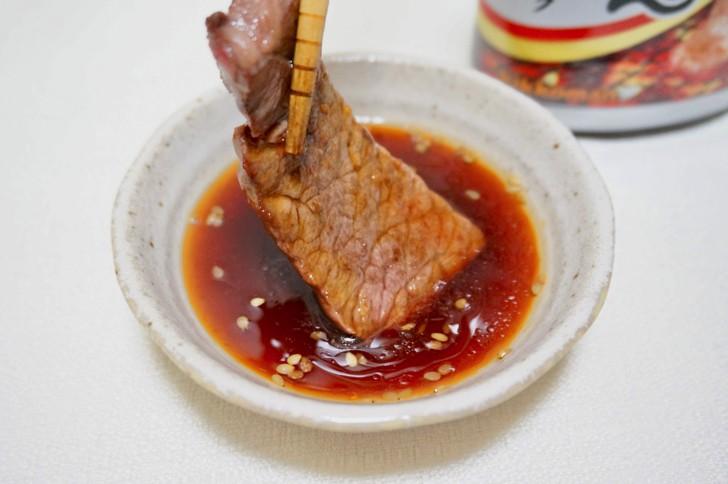 キッコーマン わが家は焼肉屋さん(中辛)