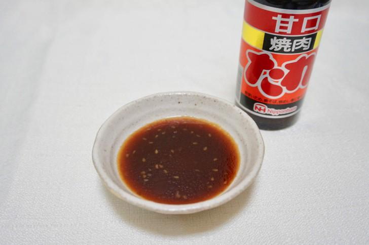 日本ハム 甘口焼肉たれ