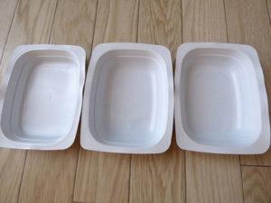 さとうのごはんは容器に米粒が残りにくい