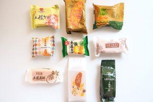 台北駅周辺で購入できる土鳳梨酥(パイナップル100%の餡のパイナップルケーキ)9種類