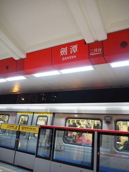 剣潭(Jiantan)駅