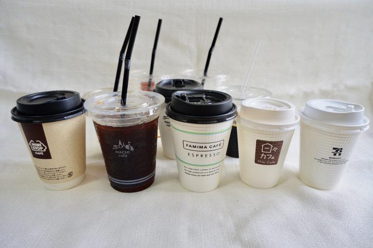 コンビニのホット&アイスコーヒー