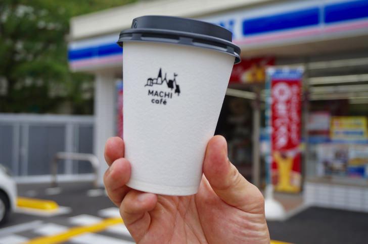 コンビニのホットコーヒー(ローソン)