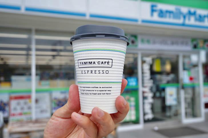 コンビニのホットコーヒー(ファミリーマート)