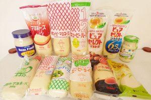 【マヨネーズ人気商品比較とおすすめランキング】キューピー・味の素等13種類を食べ比べた