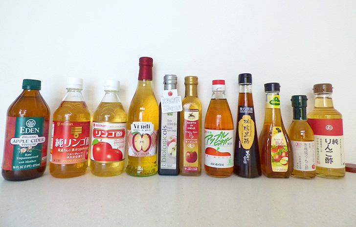 リンゴ酢11種類比較