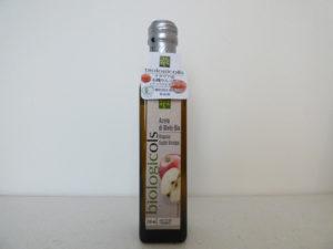 biologicoilsイタリア産有機りんご酢