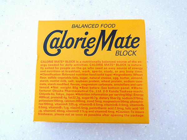 カロリーメイトチーズ