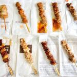 【コンビニ焼き鳥のおすすめ比較】ローソン・ファミマ・セブンイレブン・ミニストップ・デイリーヤマザキを食べ比べ