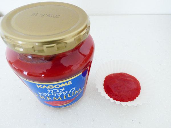 1位:<カゴメ>トマトケチャップ プレミアム