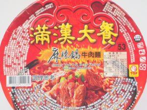 台湾カップ麵
