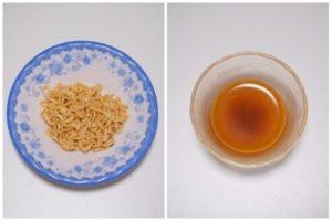 台湾カップ麵味味一品