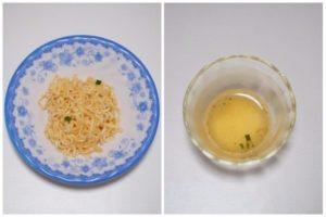 台湾カップ麵統一麺