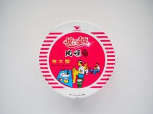 台湾カップ麺統一麺