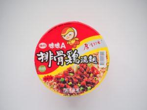 台湾カップ麺味味A