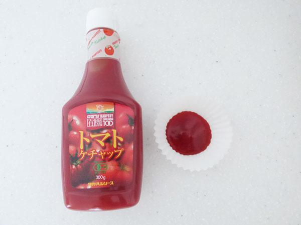 2位:【高橋ソース】カントリーハーヴェスト 有機トマトケチャップ