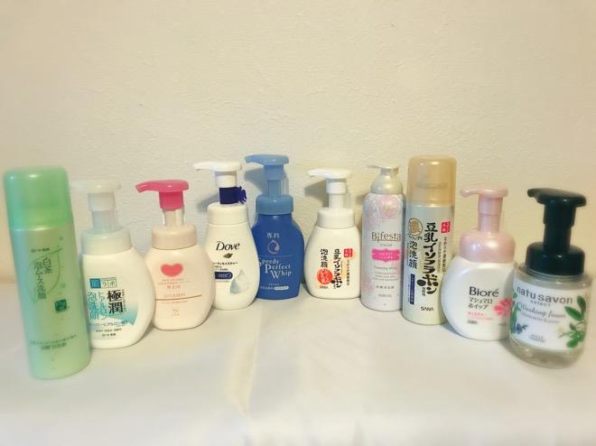 泡洗顔10種類全体図