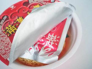 滿漢大餐麻辣鍋牛肉麺
