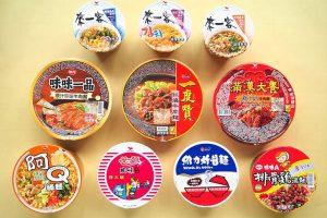 【台湾旅行のお土産にも人気】台湾のコンビニで買えるカップ麺の食べ比べとおすすめ比較