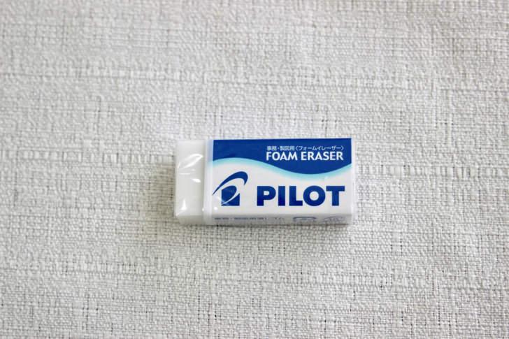 フォームイレーザー・ER-F6(パイロット)
