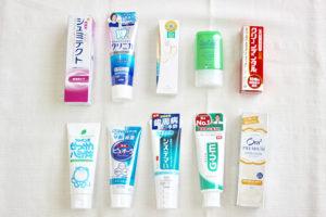 歯磨き粉の集合写真