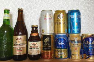 プレミアムビールおすすめ比較