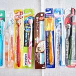 【歯ブラシのおすすめを調査】システマ・GUM・Ora2ほか・10種類を比較してみた