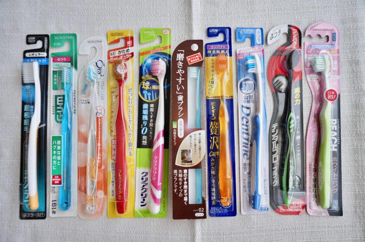 おすすめの歯ブラシを比較