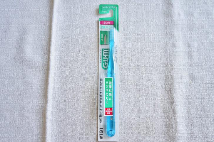 GUM デンタルブラシ 超コンパクトヘッド(サンスター)