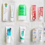 【歯磨き粉のおすすめ調査】シュミテクト・クリニカ・GUMほか・10種類を比較してみた