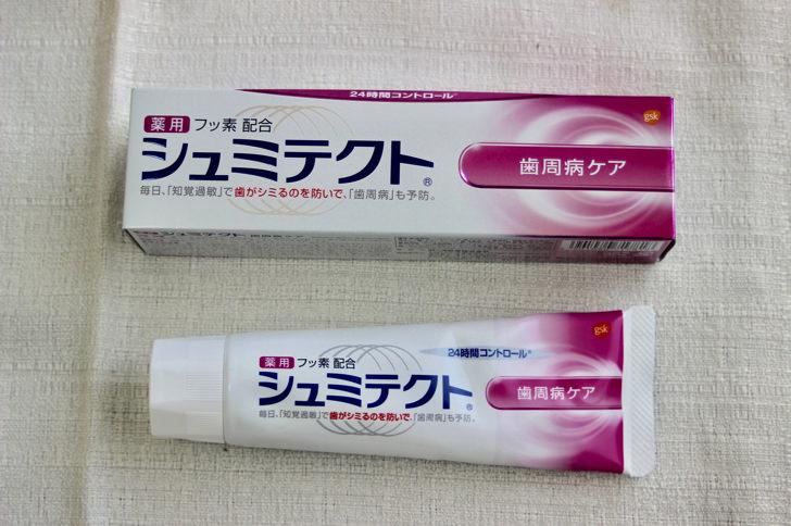 薬用シュミテクト 歯周病ケア(アース製薬)