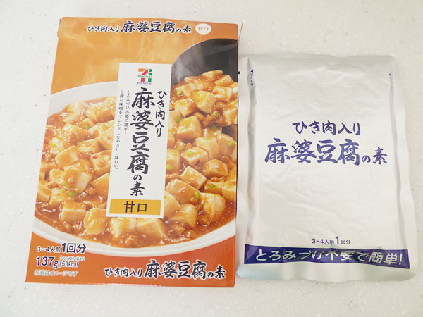 セブンプレミアム ひき肉入り麻婆豆腐の素<甘口>