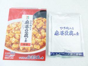 セブンプレミアム ひき肉入り麻婆豆腐の素