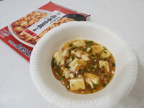 セブンプレミアム ひき肉入り麻婆豆腐の素<中辛>