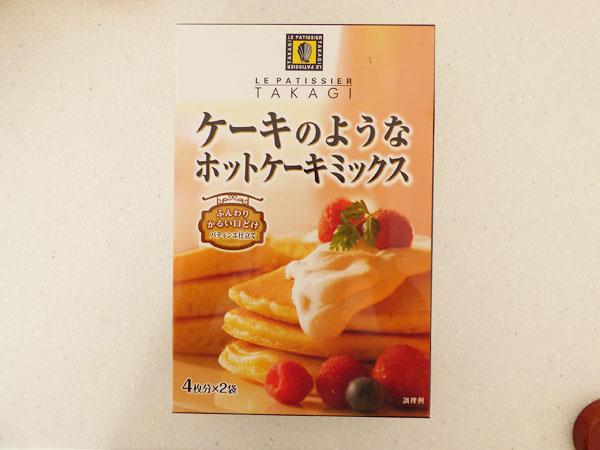 ケーキのようなホットケーキミックス(昭和)