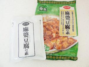coop 麻婆豆腐の素