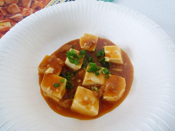coop 麻婆豆腐の素<中辛>