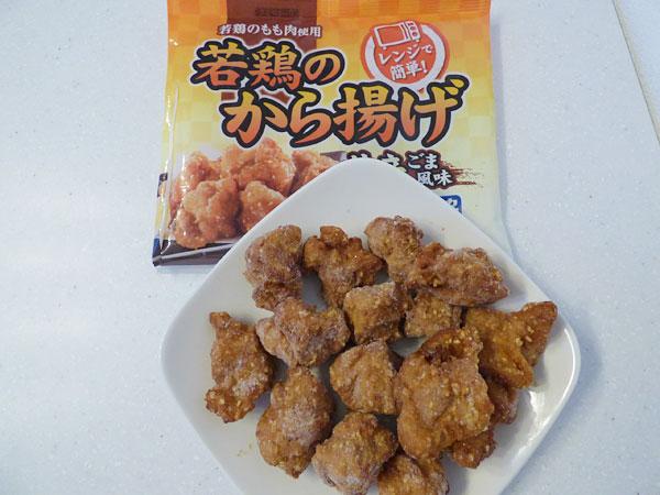 若鶏のから揚げ 甘辛ごま風味(日本ハム/生協限定品)