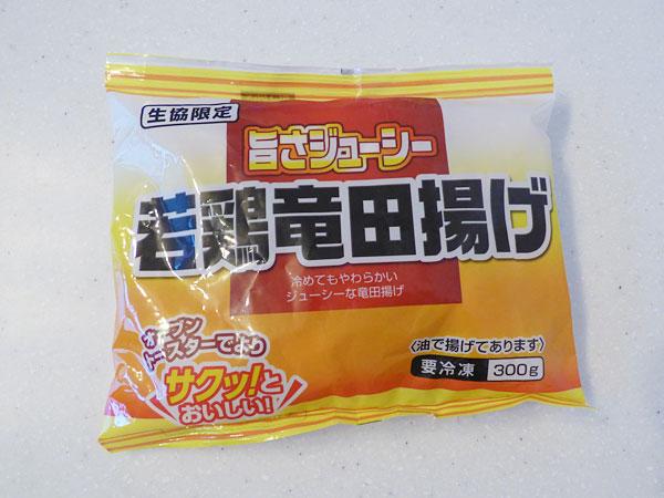 日本ハム:旨さジューシー若鶏竜田揚げ