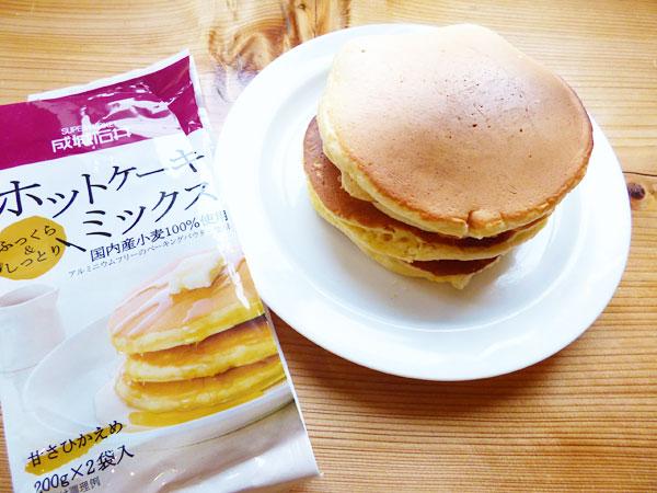 国内産小麦100%使用ホットケーキミックス(成城石井)