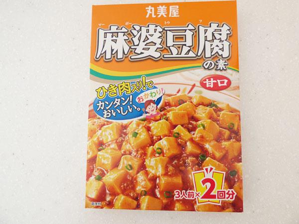 4位:丸美屋 麻婆豆腐の素<甘口>